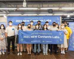 콘텐츠 액셀러레이팅 프로그램 '2021 뉴 콘텐츠랩' 참가 기업 10개사