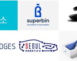 신보 혁신아이콘 5기 6개 기업… 총 770억원 보증 지원